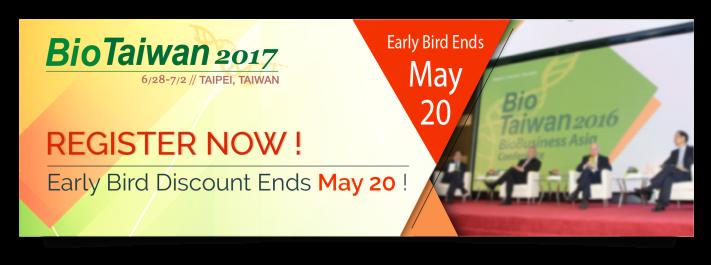 Bio-Taiwan-2017-Registration