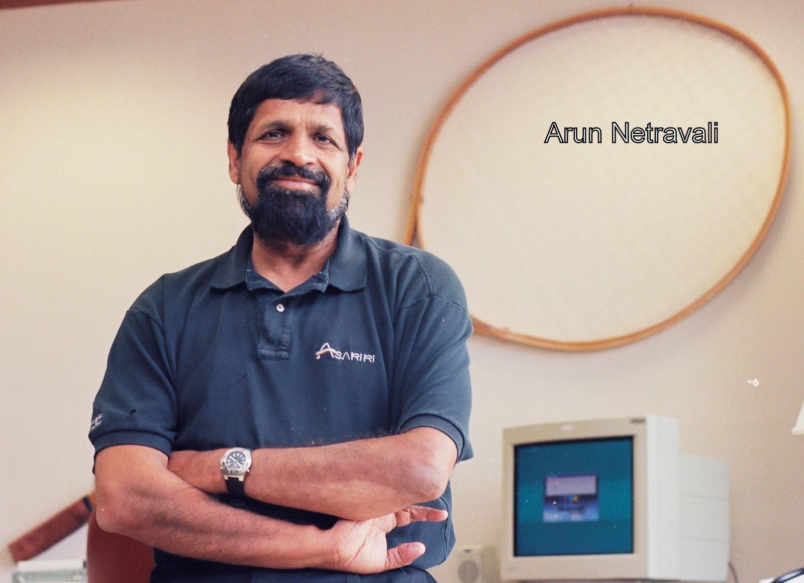 Arun Netravali